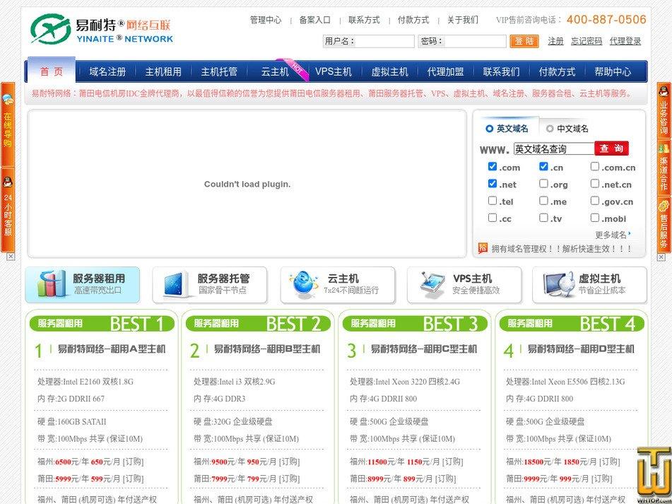 11we.com Screenshot