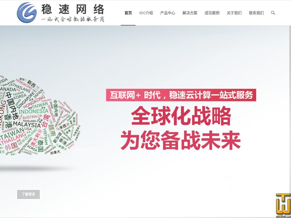 765.com.cn Screenshot