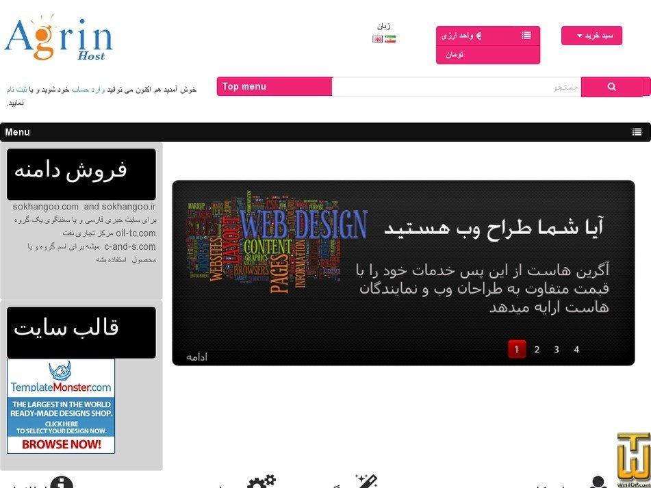 agrinhost.com Screenshot