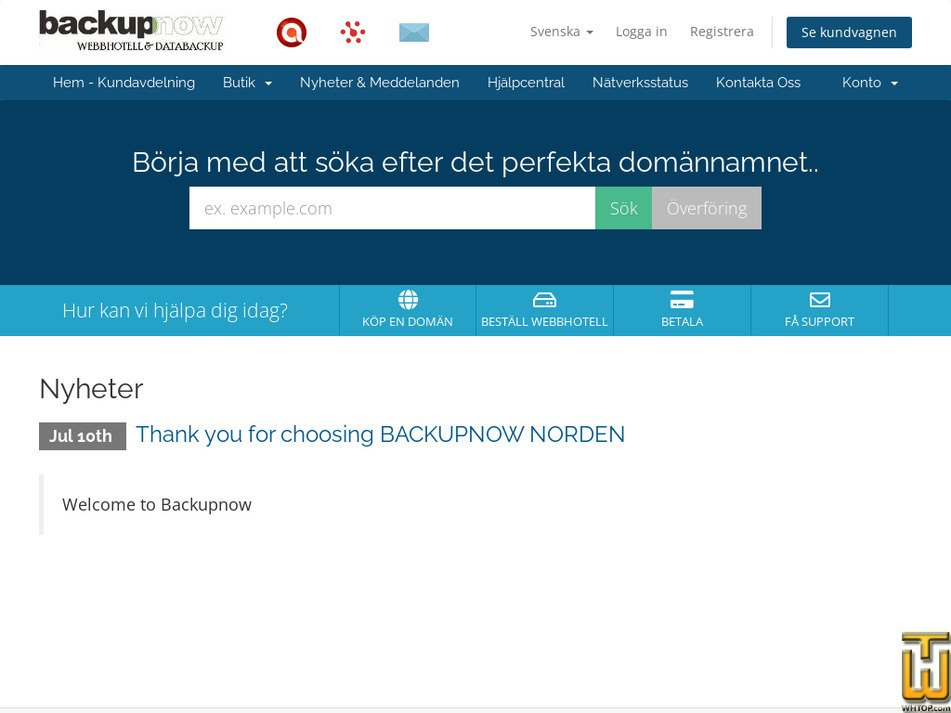backupnow.se Screenshot