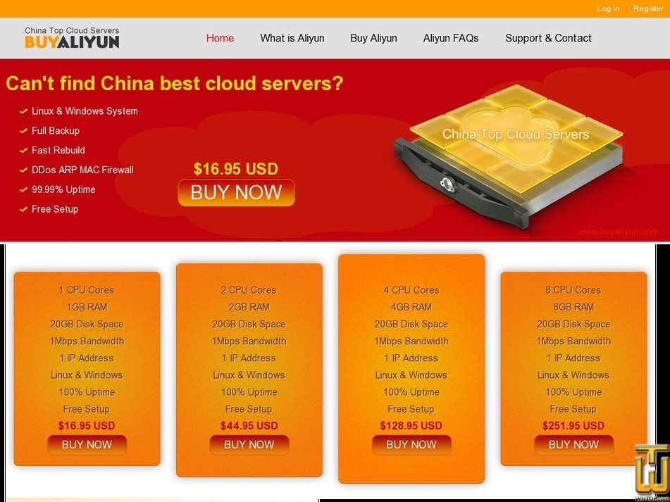 buyaliyun.com Screenshot