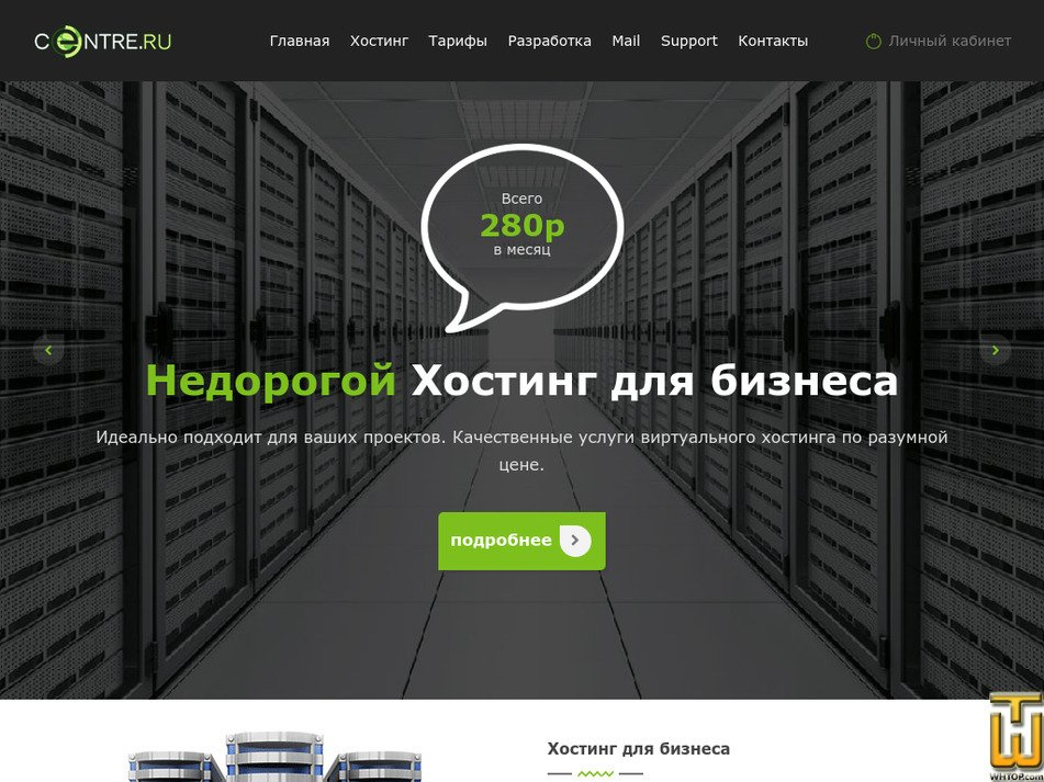 centre.ru Screenshot