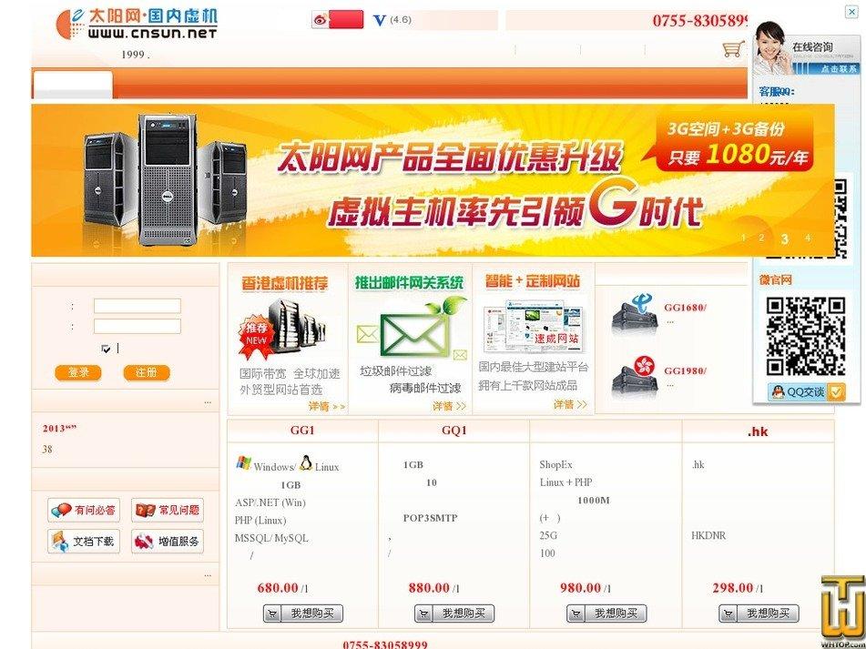 cnsun.net Screenshot
