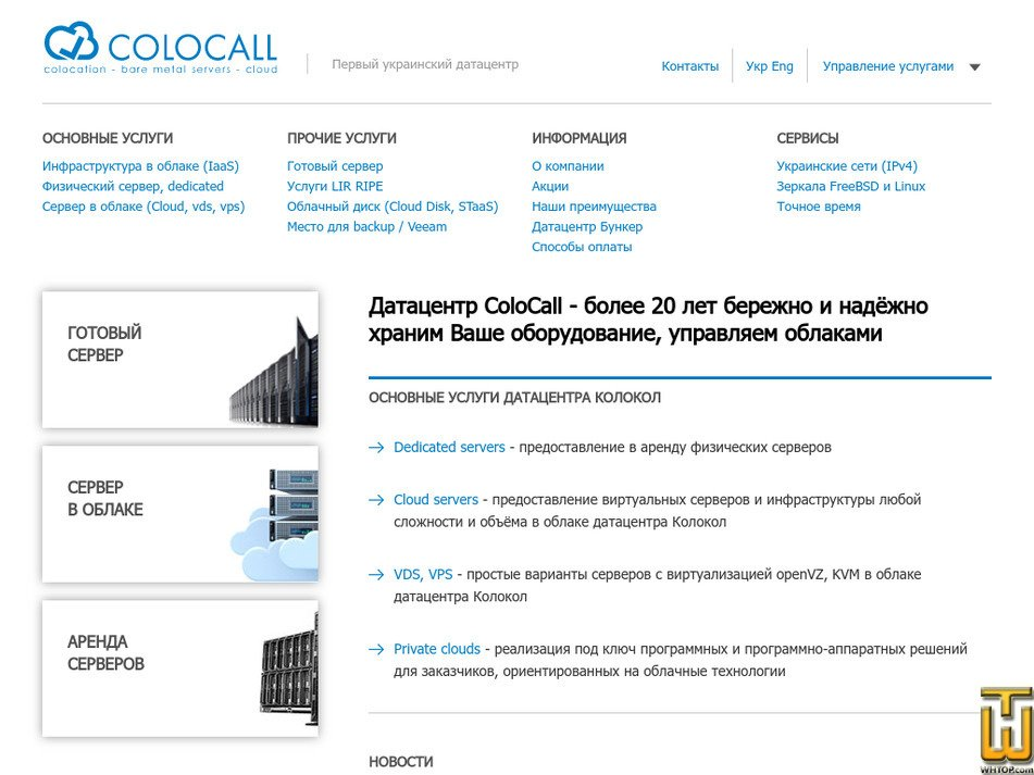 colocall.net Screenshot