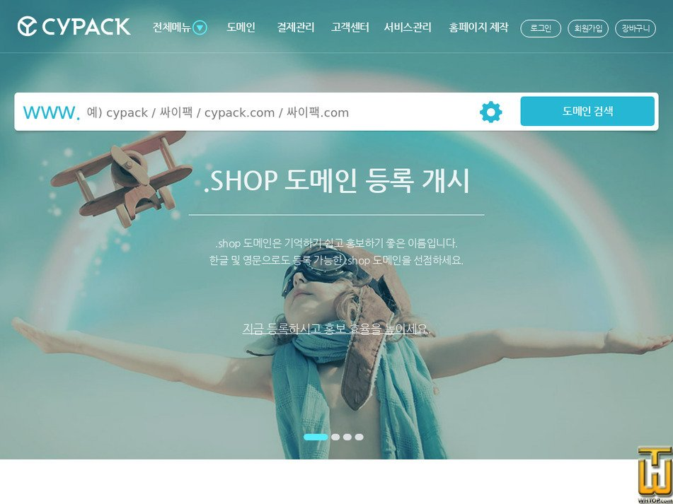 cypack.com Screenshot