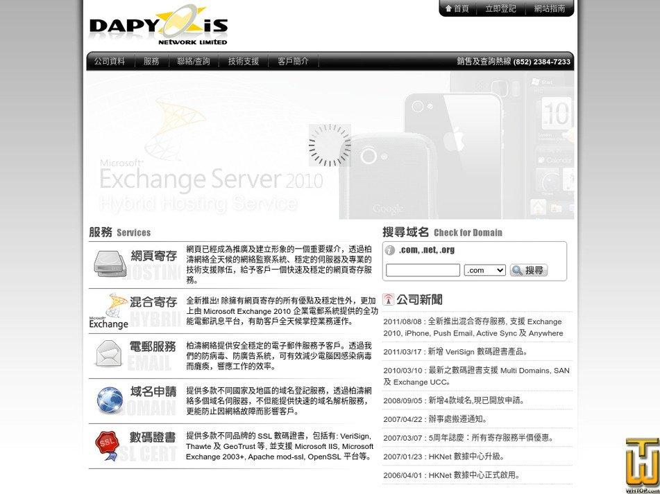 dapyxis.com Screenshot