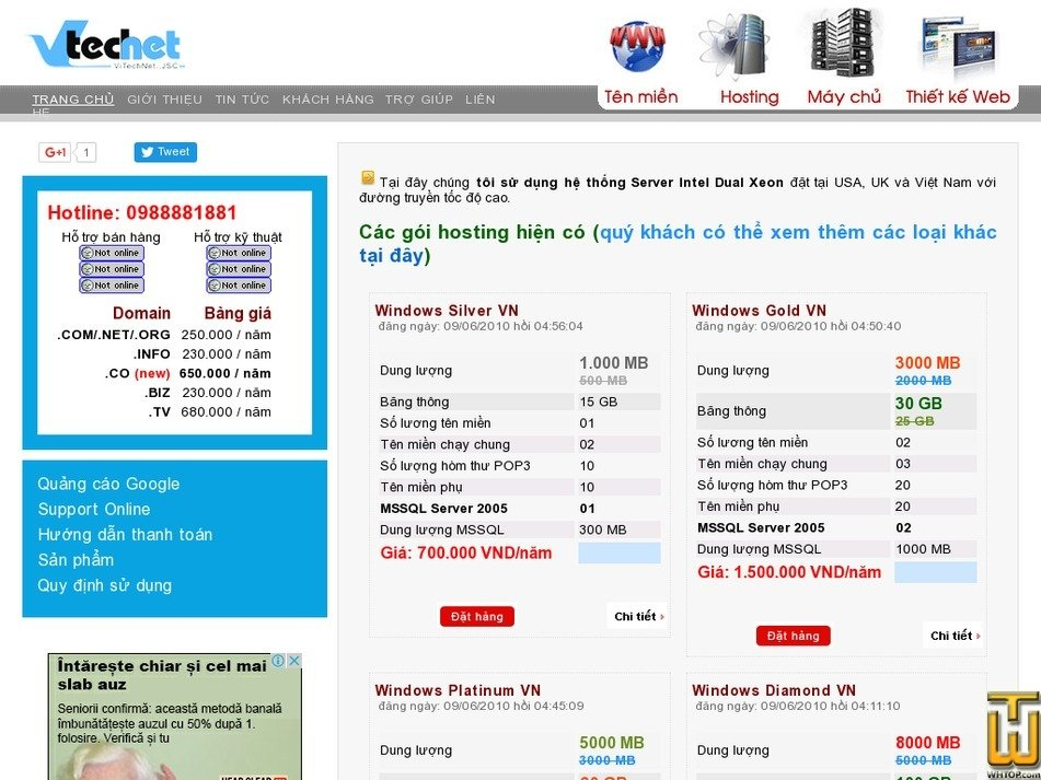 design.vn Screenshot