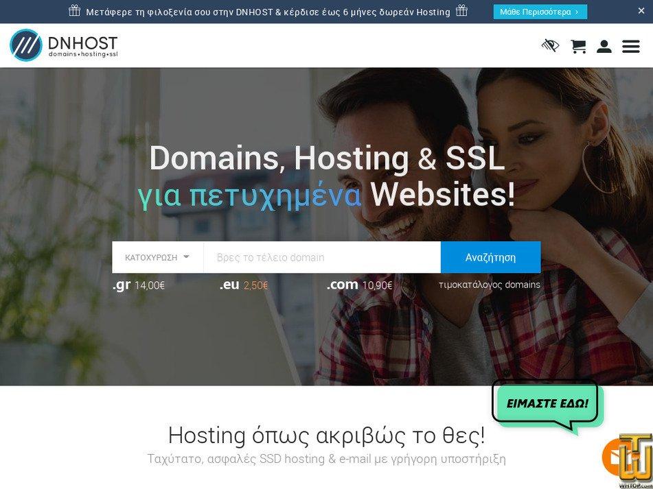 dnhost.gr Screenshot