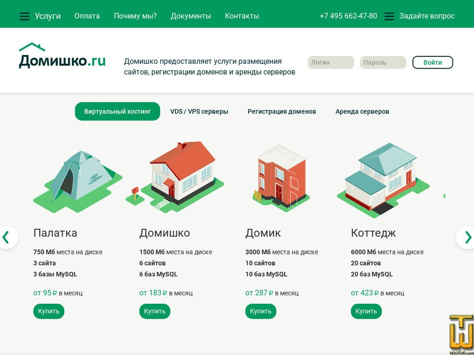 domishko.ru Screenshot