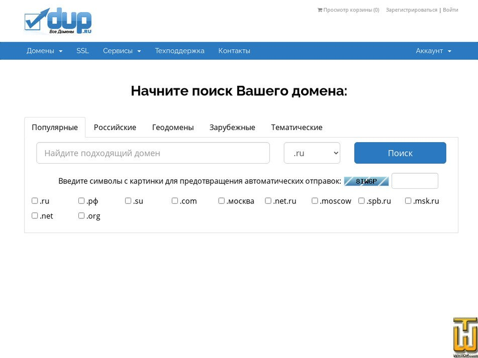 dup.ru Screenshot