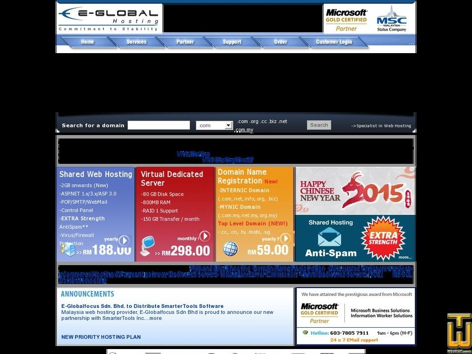 e-globalhosting.com Screenshot