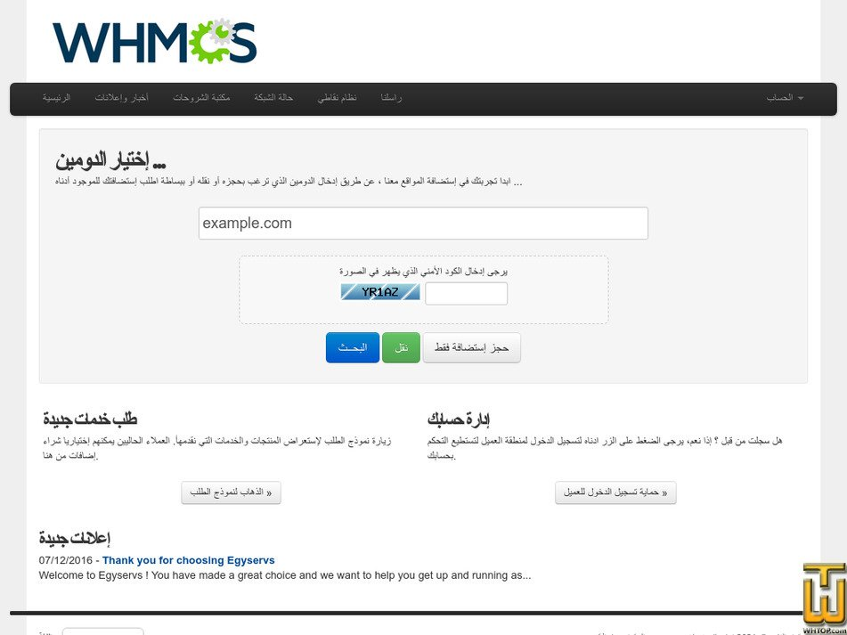 egyservs.com Screenshot