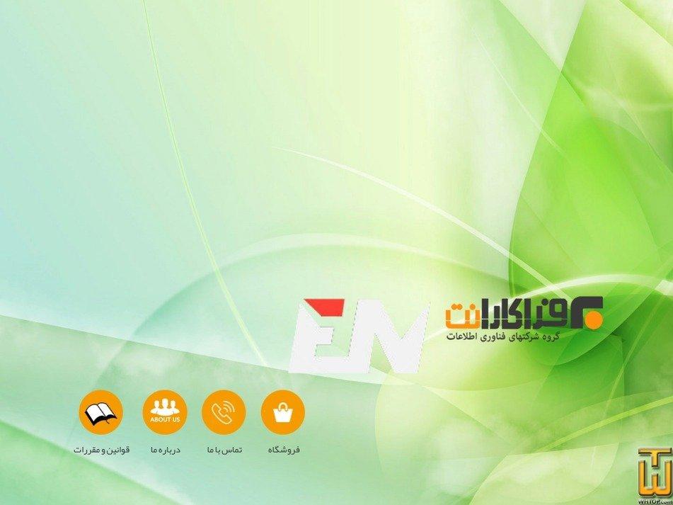 enovin.com Screenshot