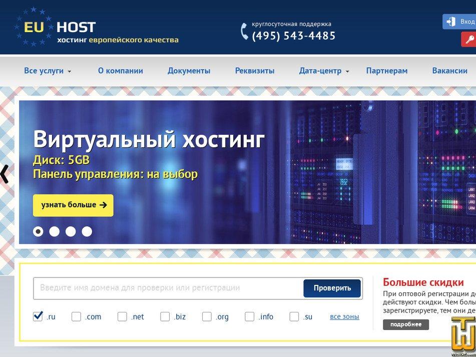 eu-host.ru Screenshot