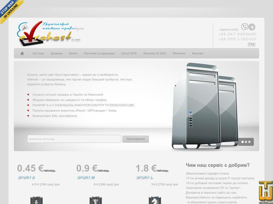 evrohost.com Screenshot