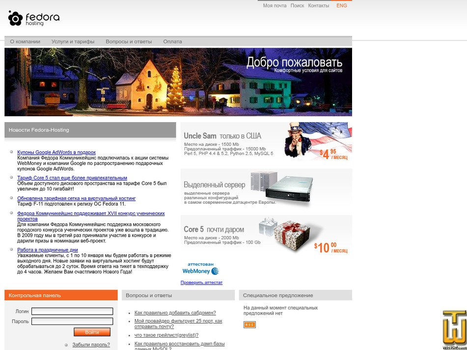 fedora-hosting.com Screenshot