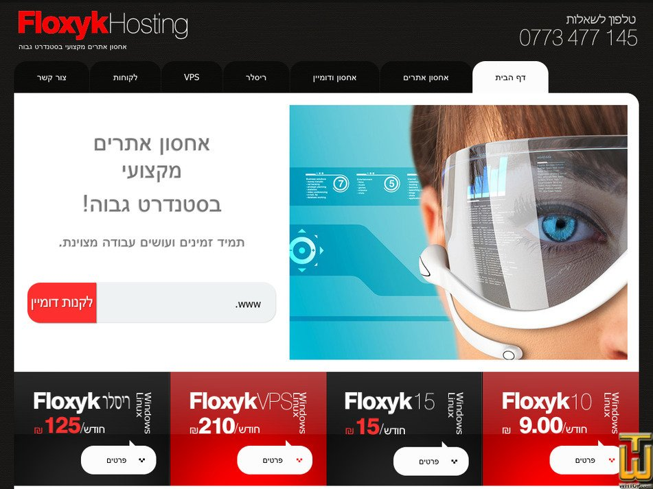 floxyk.co.il Screenshot