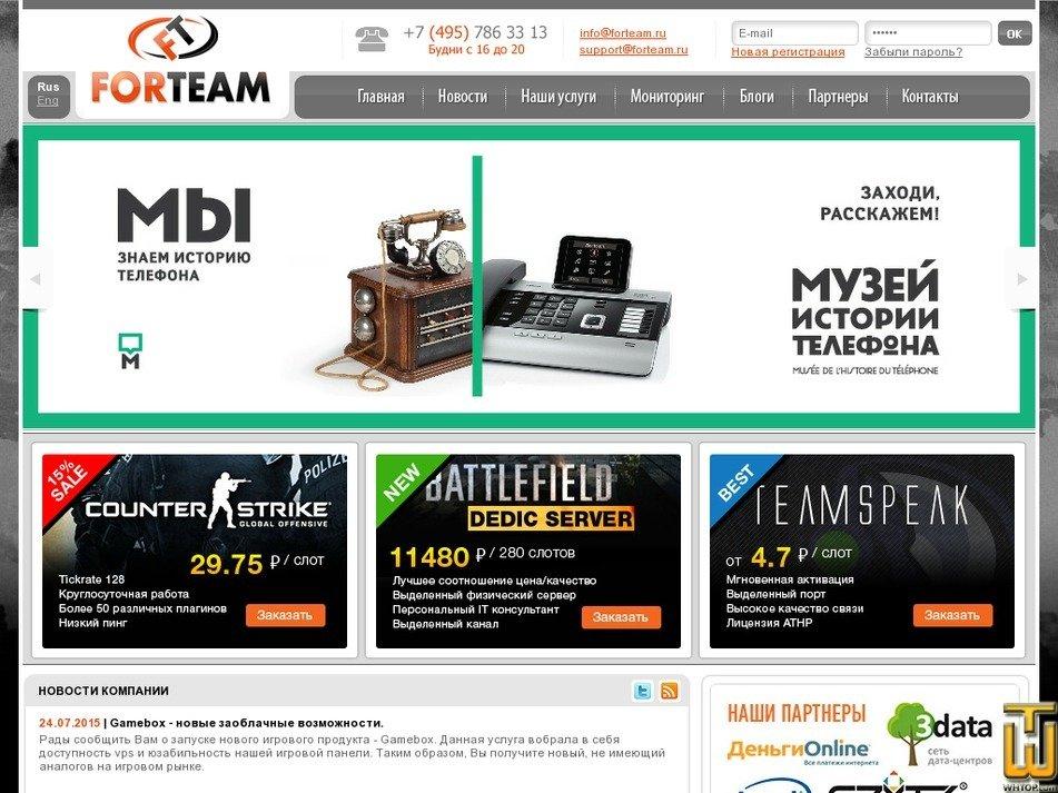 forteam.ru Screenshot