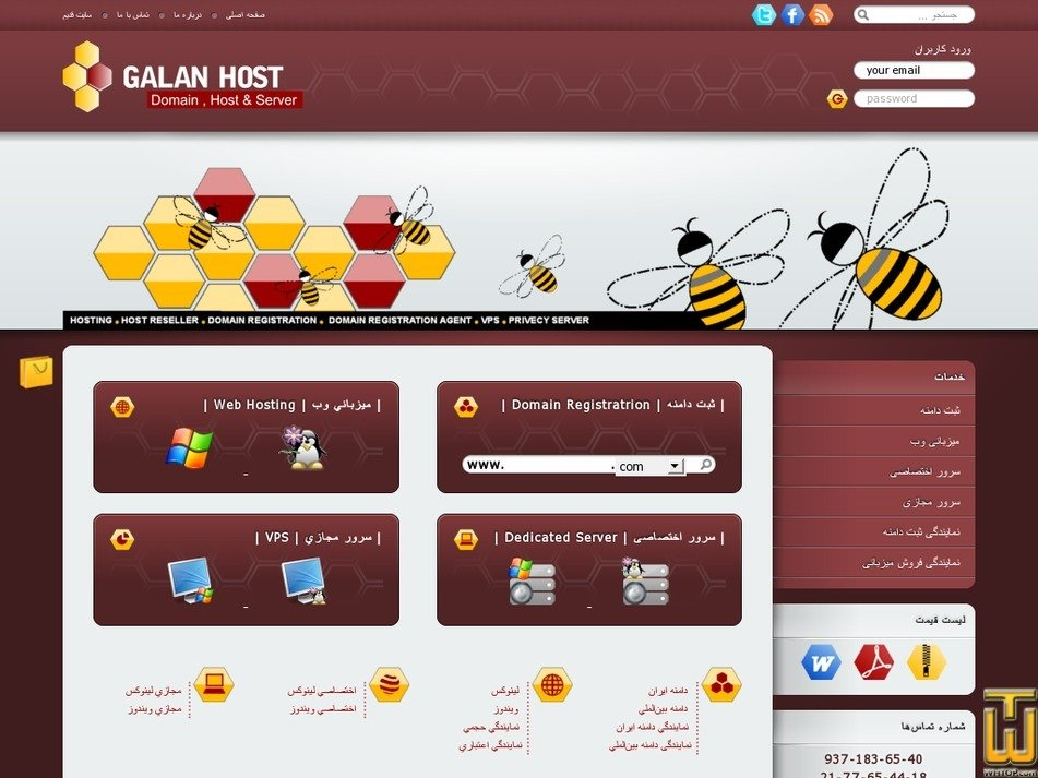 galanhost.com Screenshot