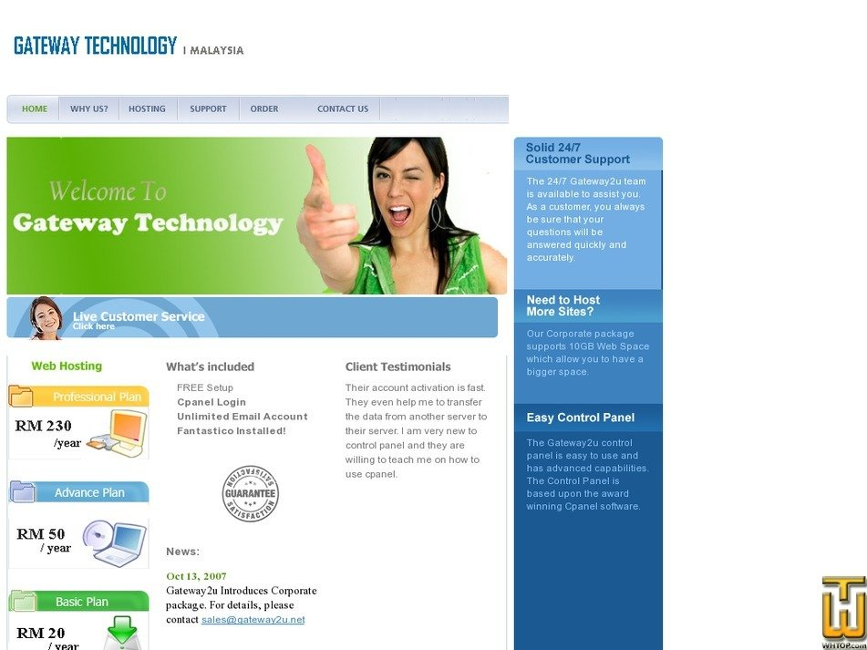gateway2u.net Screenshot
