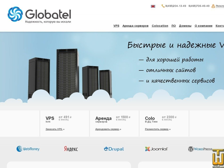 globatel.org Screenshot