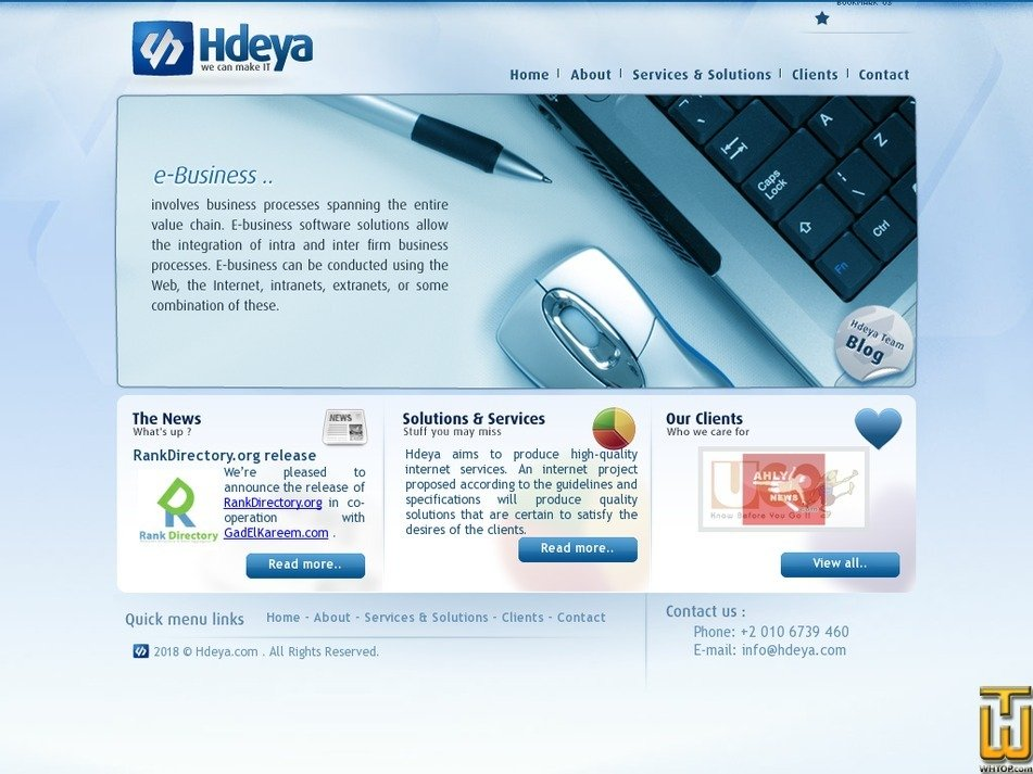 hdeya.com Screenshot