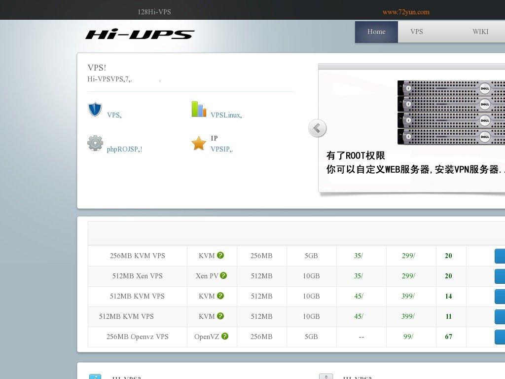 hi-vps.com Screenshot