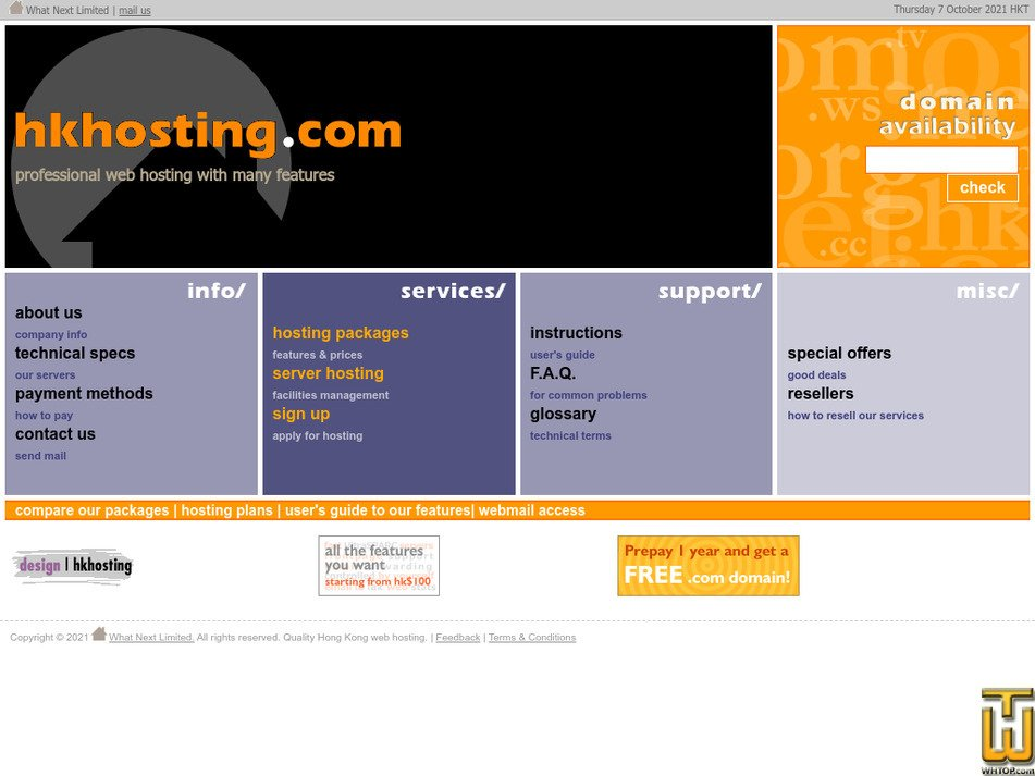 hkhosting.com Screenshot