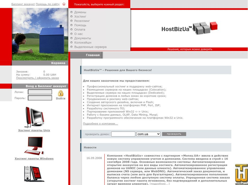 hostbizua.com Screenshot