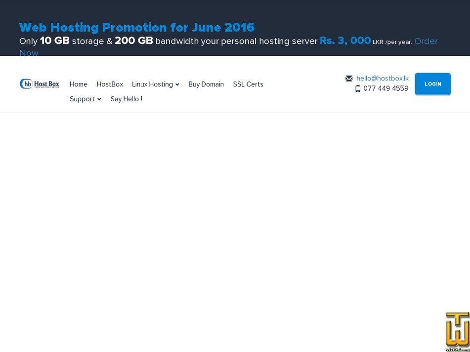 hostbox.lk Screenshot