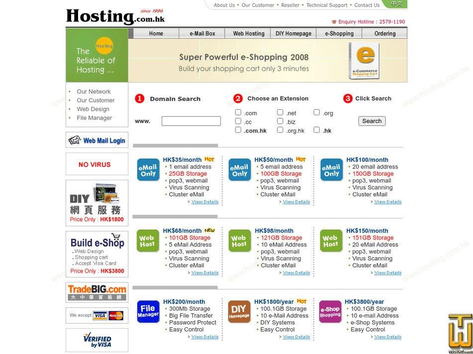 hosting.com.hk Screenshot