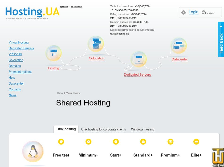 hosting.ua Screenshot