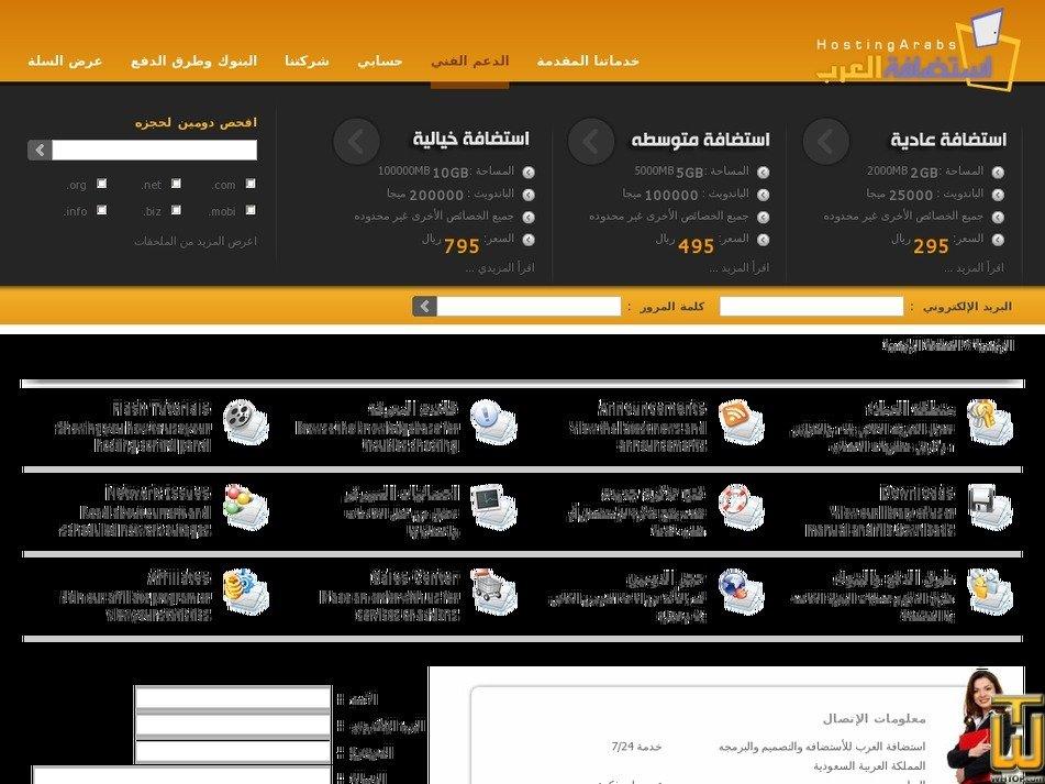 hostingarabs.com Screenshot