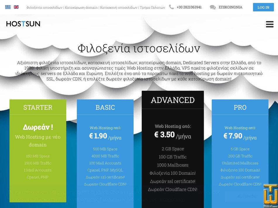hostsun.com Screenshot
