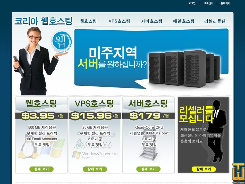 koreawh.com Screenshot