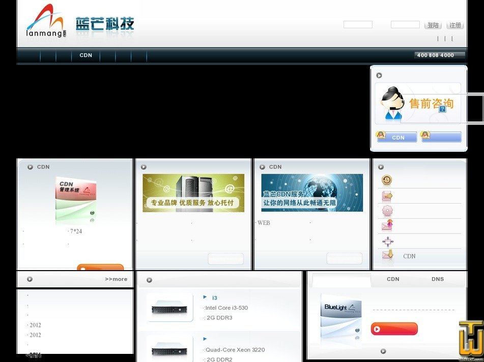 lanmang.com Screenshot