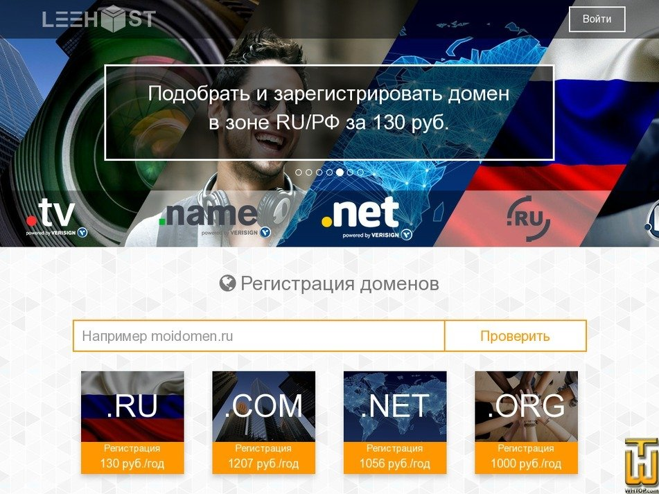 leehost.ru Screenshot