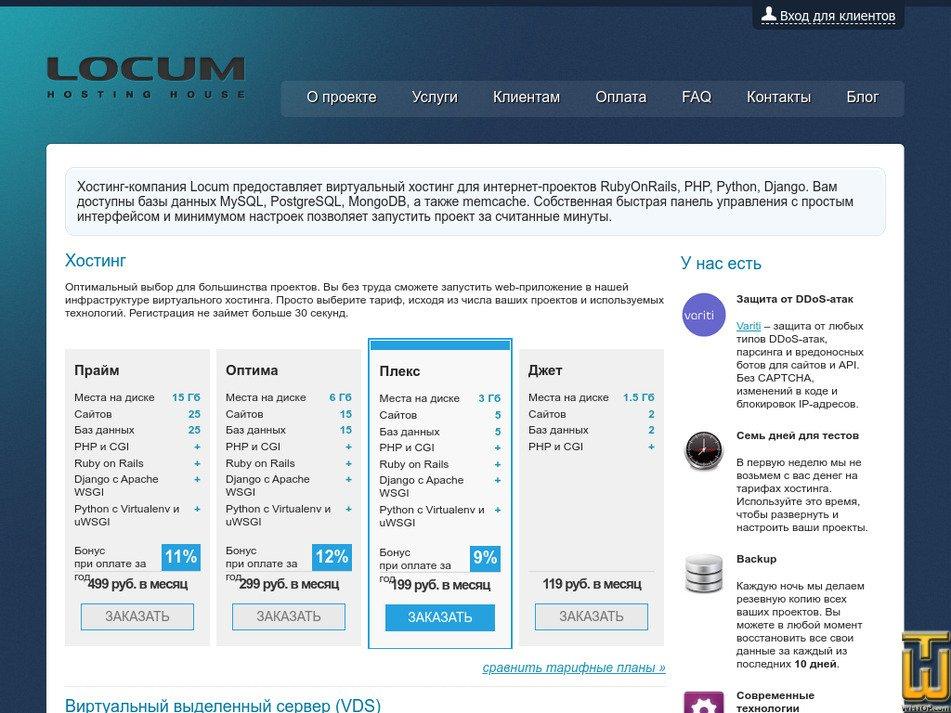 locum.ru Screenshot