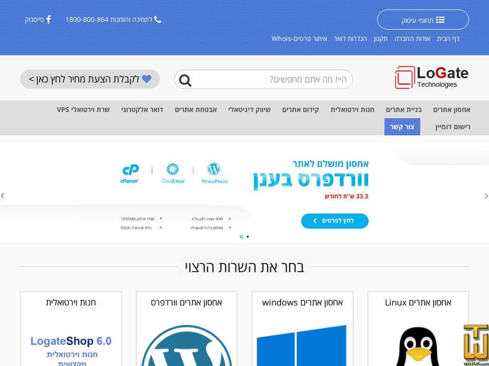 logate.co.il Screenshot