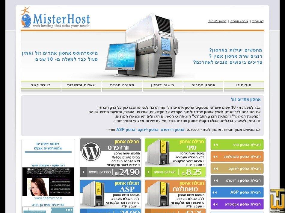 misterhost.co.il Screenshot