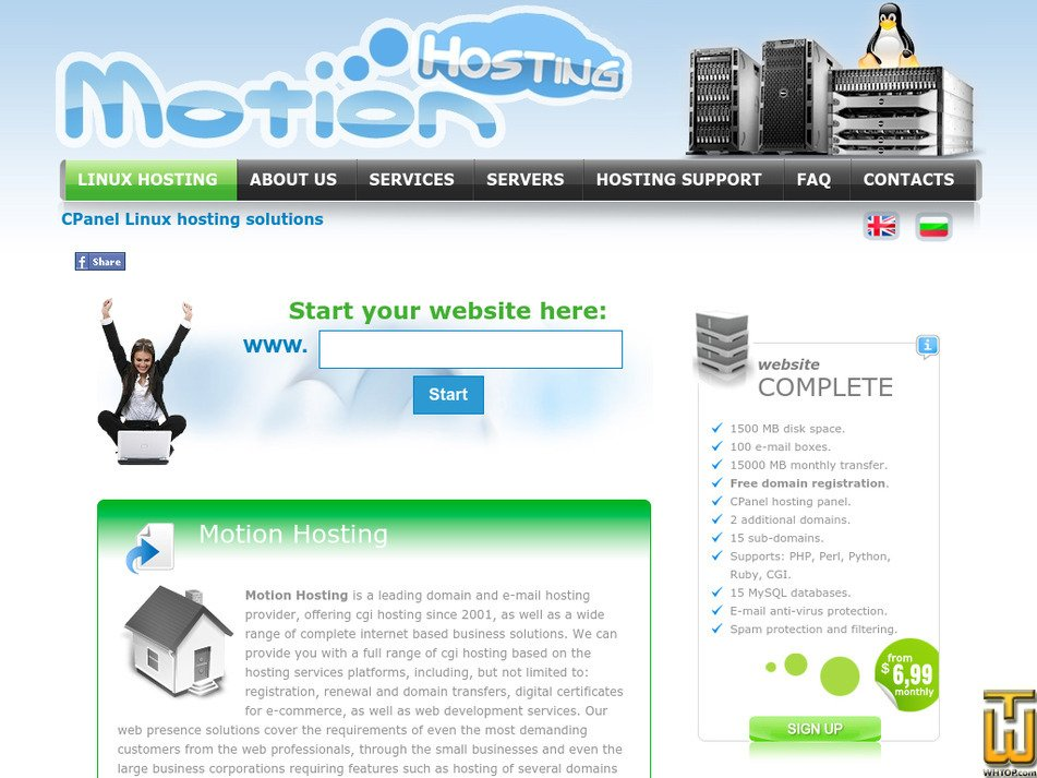 motion-hosting.com Screenshot