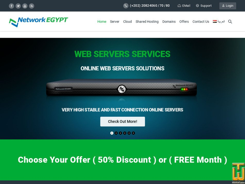 networkegypt.com Screenshot