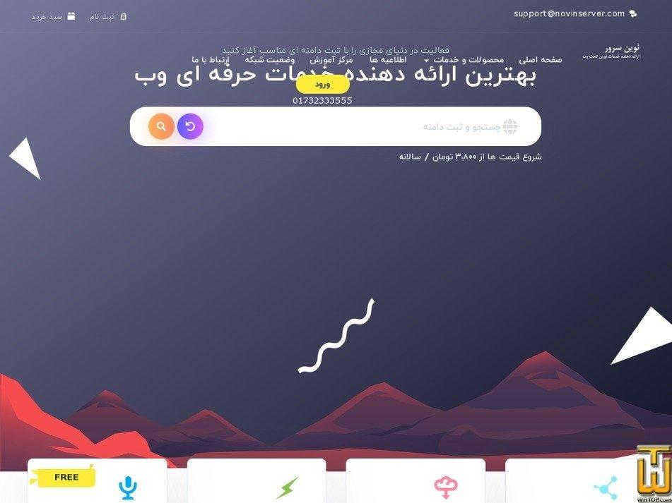 novinserver.com Screenshot