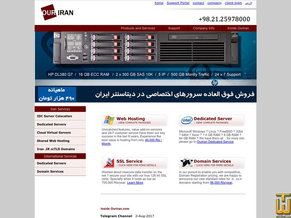 ouriran.com Screenshot
