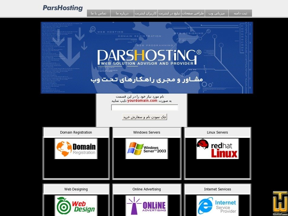 parshosting.com Screenshot
