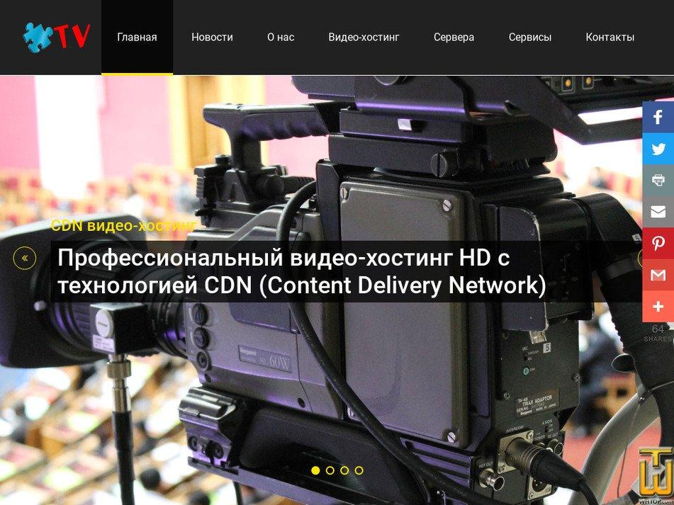 puzzle-tv.ru Screenshot