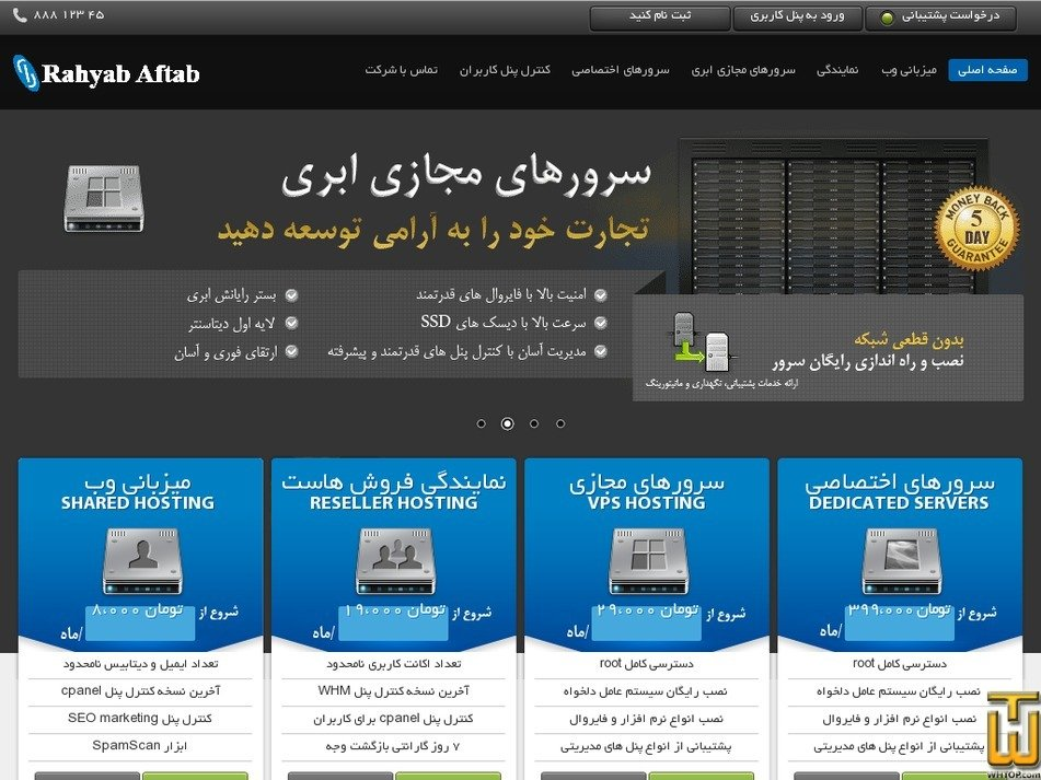 rahyabaftab.com Screenshot