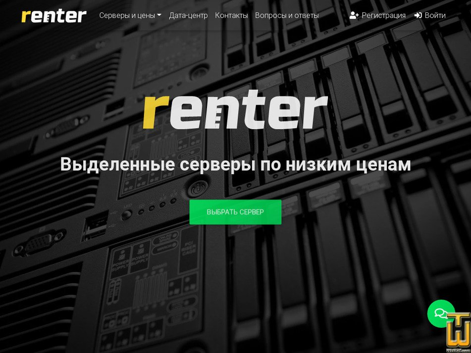 renter.ru Screenshot