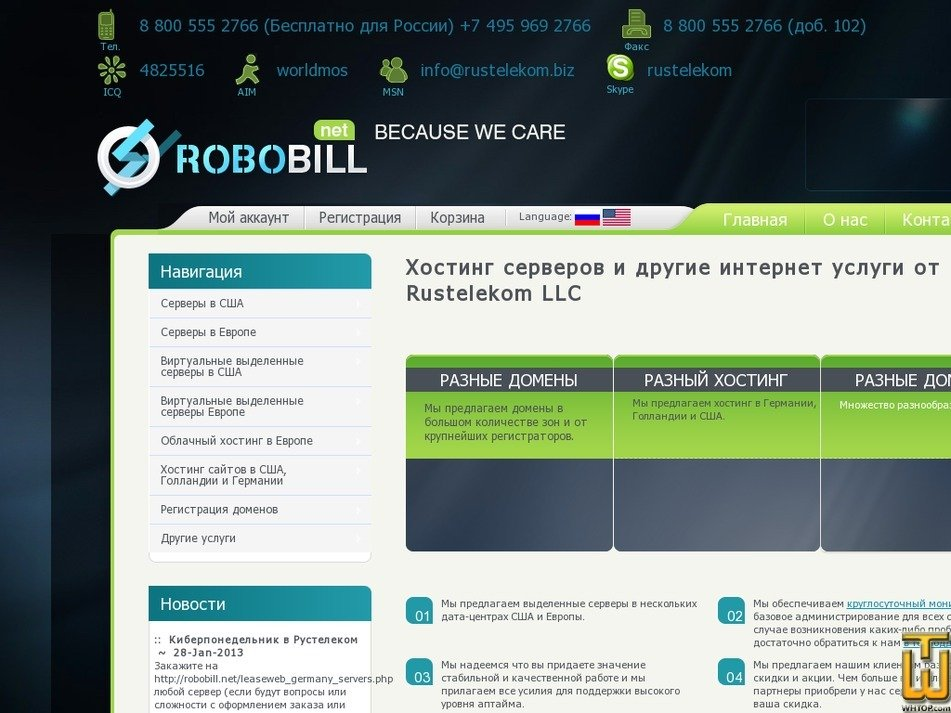 robobill.net Screenshot