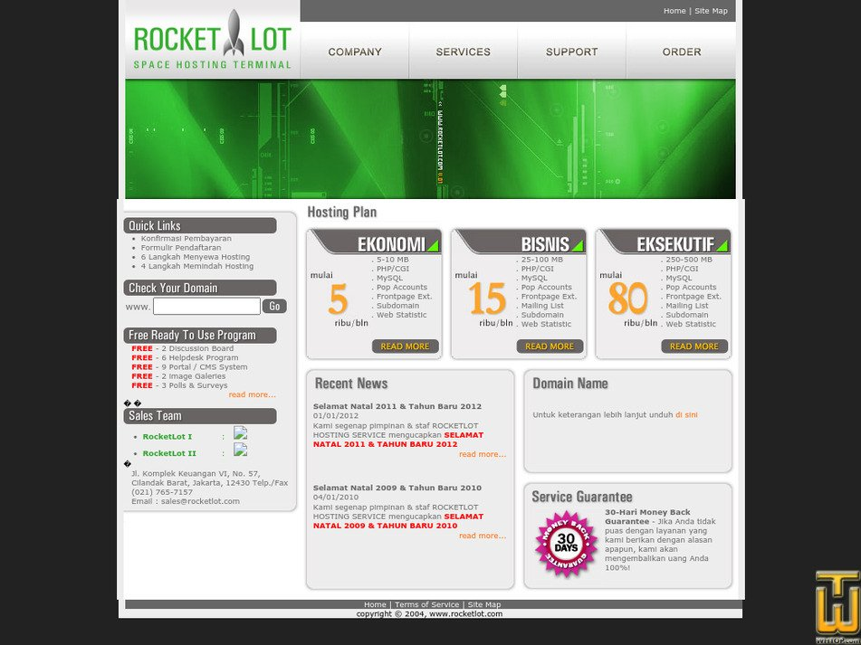 rocketlot.com Screenshot